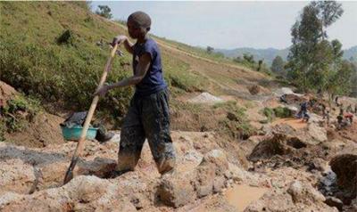 Mine RDC